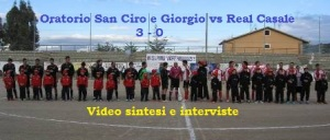 oratorio san ciro e giorgio - real_casale_video