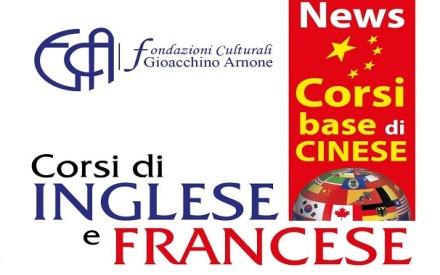 1pieghevole-corsi-lingue-2015-01-2