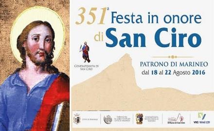 San Ciro 2016