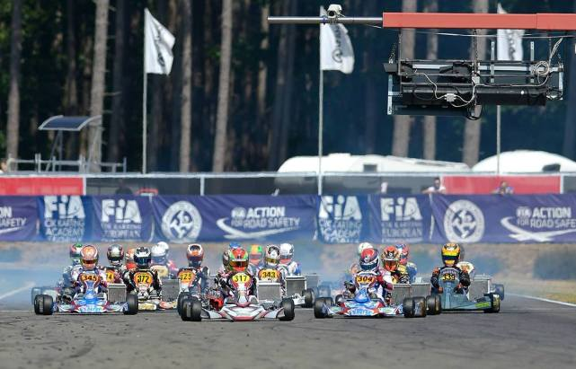 wsk-champions-cup2017